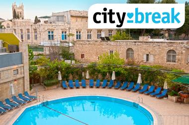 חופשה ב-50% הנחה מחכה לכם בלאונרדו ירושלים