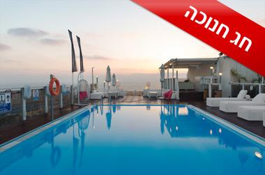 הזמינו חופשה מפנקת במלון לאונרדו ארט תל אביב על הים והמרינה ב-30% הנחה!