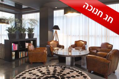2 לילות, לאונרדו בוטיק תל אביב מזמין אותך ליהנות מחופשה מפנקת ב- 40% הנחה!,