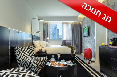 NYX תל אביב – מלון קונספט חדש מבית פתאל ב- 30% הנחה!