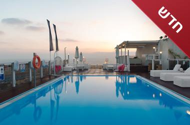 הזמינו חופשה מפנקת במלון לאונרדו ארט תל אביב על הים והמרינה ב-50% הנחה!