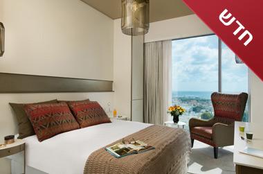 מלון רוטשילד 22 החדש בתל אביב מזמין אתכם לחופשת בוטיק אורבנית מיוחדת - ב-40% הנחה