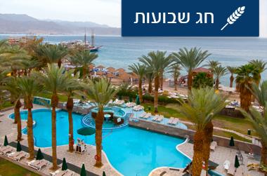 מזמינים חופשה במלון לאונרדו פלאזה אילת ונהנים מ-40% הנחה וממיקום מושלם על שפת הים!