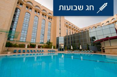 לאונרדו ירושלים