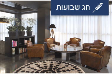 לאונרדו בוטיק תל אביב