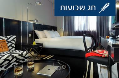 מלון NYX תל אביב