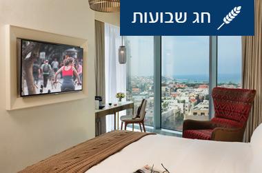 מלון רוטשילד 22 תל אביב